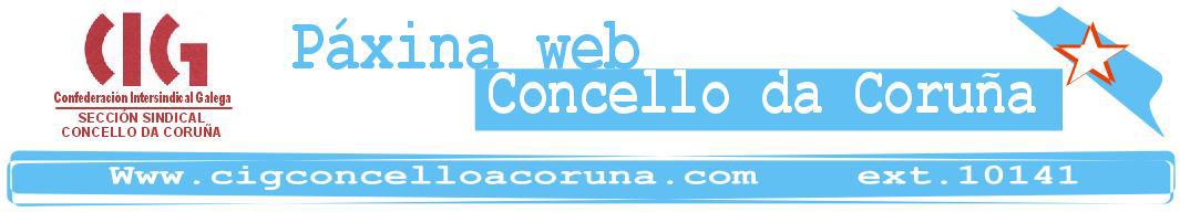 CIG Concello A Coruña
